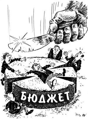 Как в Украине облегчили бюджет: 7 схем Когда в июне текущего года президент Украины Виктор Янукович сообщил, что...